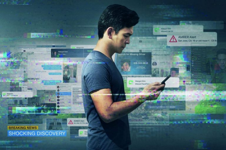 Review: Searching brings new style of film