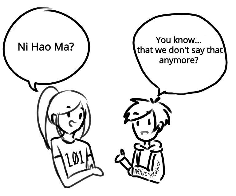 Language curriculum needs improvement